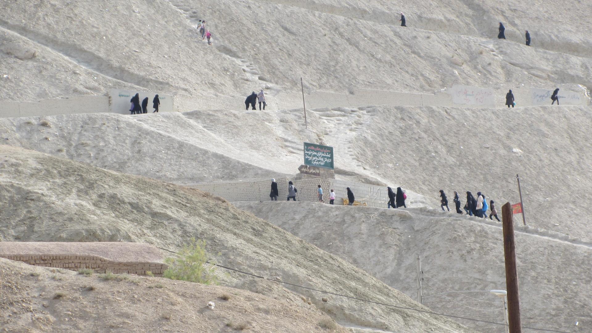 عبور از کوه
